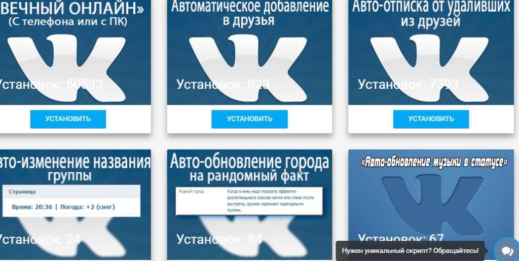 Читаем чужие переписки и сообщения в вк (вконтакте) без палева.