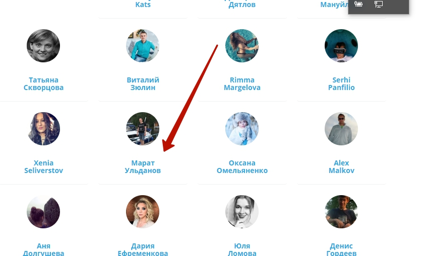 Searchface - новый способ найти человека по фото в вк