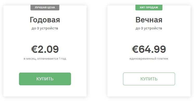 Adguard premium android скачать бесплатно