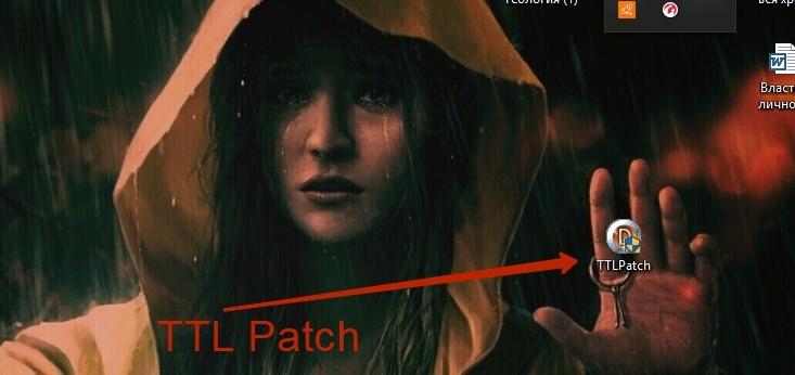 TTL Patch - скачать бесплатно на ПК - возможность раздавать wifi с любого оператора.
