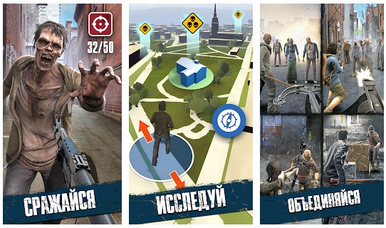 The Walking Dead: Our World скриншоты