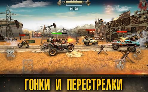 Dead Paradise скриншот