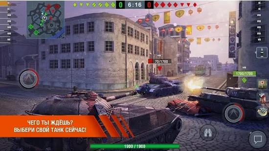 World of Tanks Blitz скриншот