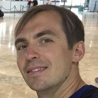 Андрей Романычев